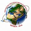 Завершилась Всероссийская конференция «Обработка пространственных данных в задачах мониторинга природных и антропогенных процессов»